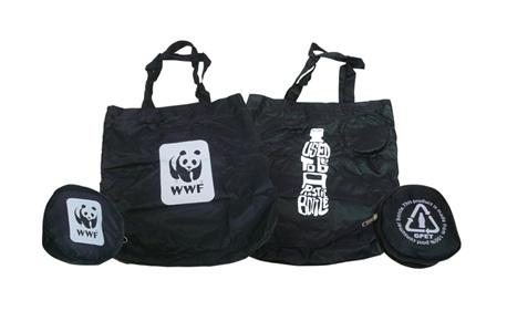Reusable Bag - multi buy