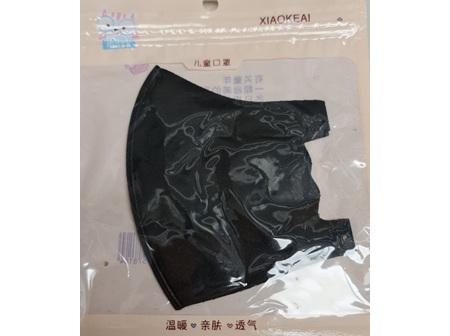 Reusable Fabric Face Mask Kids Assorted