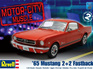 Revell 1/24 1965 Ford Mustang 2+2 Fastback