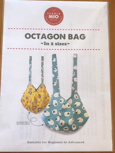 Reversible Octagon Bag