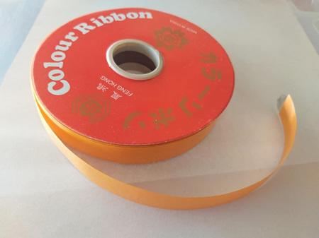 Ribbon - Orange 1.3cm wide