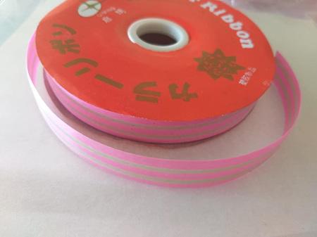 Ribbon - Pink & Silver 1.3cm wide
