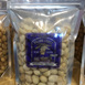 Roasted Salted Macadamias 400g