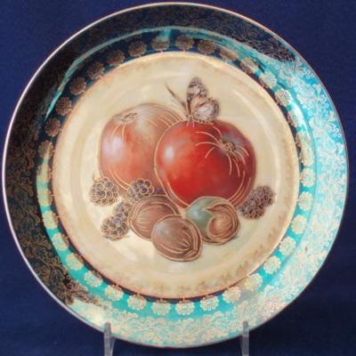 Rosenthal lustre plate