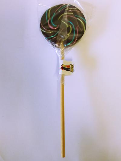 ROUND POP, BLURPLE WITH NEON PIN STRIPES, WATERMELON FLAVOUR , 8CM