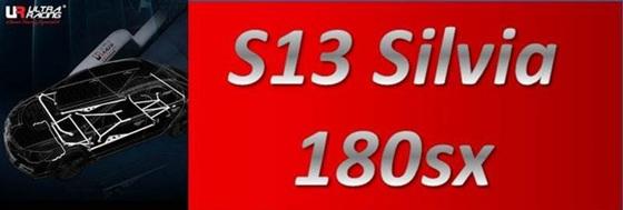 S13 Silvia/180sx