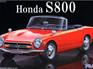 Fujimi 1/24 Honda S800