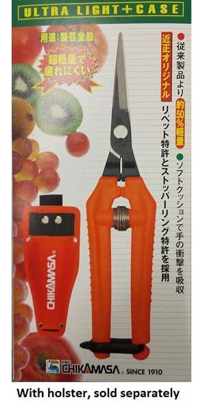 Scissors with holster