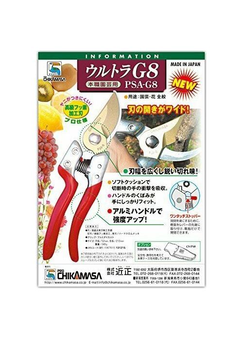 secateurs gardening, lightweight secateurs, quality secateurs, secateurs