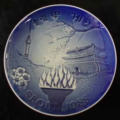 Seoul 1988 Copenhagen plate