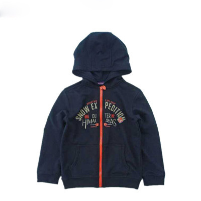 Sergent Major Navy  jacket