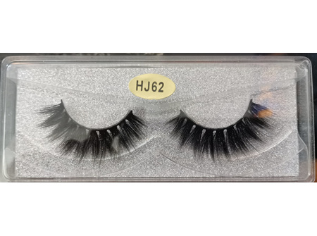 Set of False Eyelashes