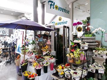 Shop front of Flowerise Florist inside Royal Oak Mall