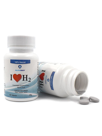 SHORT DATED STOCK  -  ON SALE NOW!  ILoveH2 Molecular Hydrogen