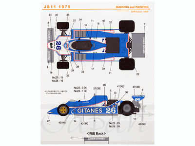 Shunko 1/20 Gitanes Decals for Ligier 1979 F1