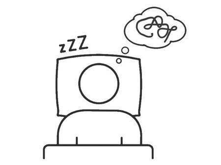 Sleep/Stress
