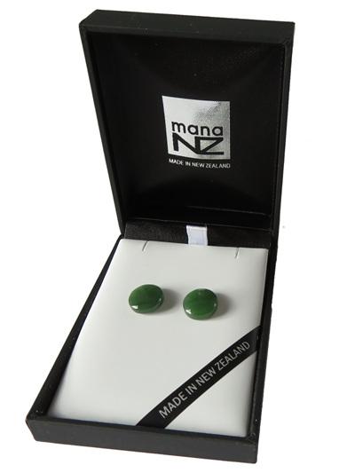 Small New Zealand greenstone stud earrings GS1111