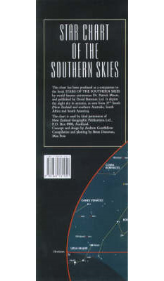 Stars of the Southern Skies Star Chart
