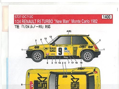 "Studio27 1/24 5 Turbo ""New Man"" Monte-Carlo 1982"