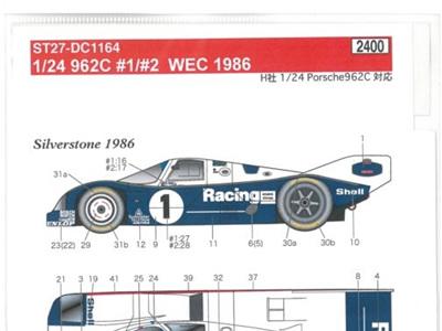 Studio27 1/24 962C 1/2 WEC 1986 Rothmans for Hasegawa