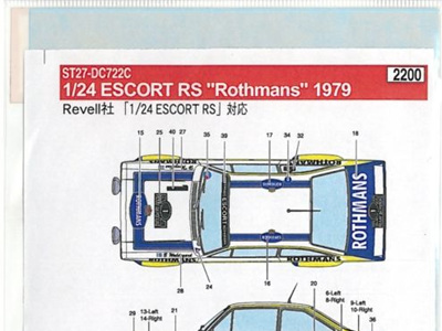 "Studio27 1/24 Escort RS ""Rothmans"" 1979"
