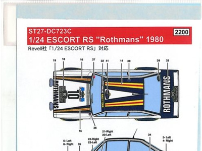 "Studio27 1/24 Escort RS ""Rothmans"" 1980"