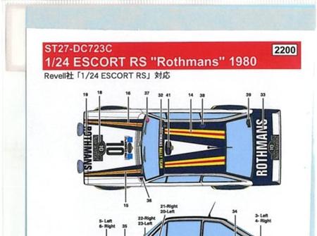 "Studio27 1/24 Escort RS ""Rothmans"" 1980"