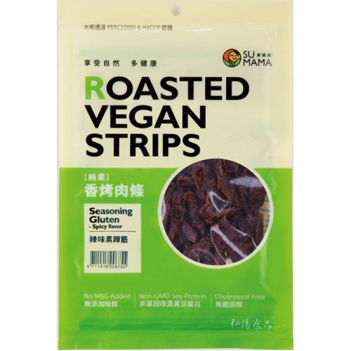 Su Mama Roasted Vegan Strips (Jerky)