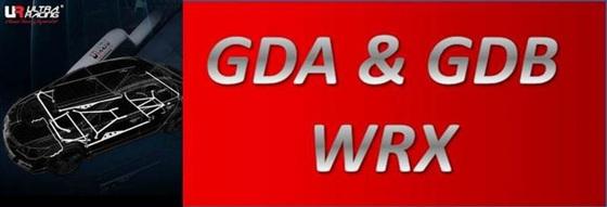 Subaru GDB & GDA WRX/STI