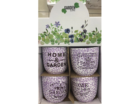 Sunbird Planter Pot Lilac Words 12.5Cm H