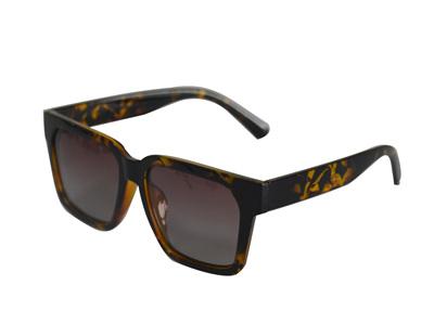Sunglasses - Polarised