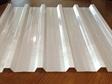 Supaclad Polycarb Sheets - 11.5m