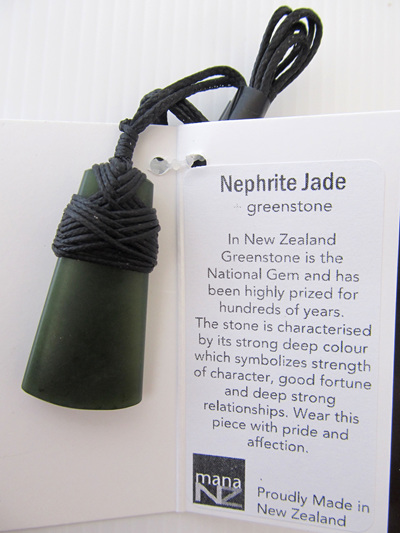New zealand greenstone or jade and paua shell jewellery t210 wedge shaped greenstone pendant bound with black cord aloadofball Gallery