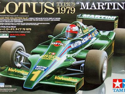 Tamiya 1/20 Lotus Type 79 1979 Martini