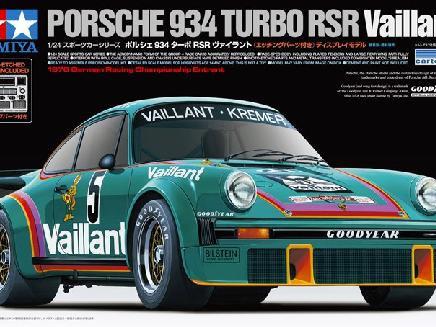 Tamiya 1/24 Porsche 934 Turbo RSR Vaillant