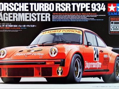 Tamiya 1/24 Porsche Turbo RSR Type 934 Jagermeister
