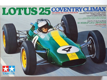 Tamiya 1/20 Lotus 25 Coventry Climax (TAM20044)