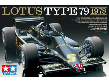 Tamiya 1/20 Lotus Type 79 1978