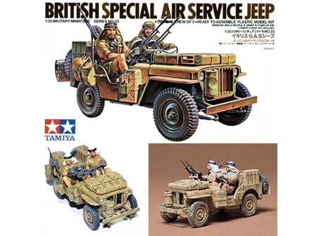 Tamiya 1/35 British SAS Jeep