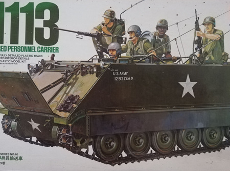 Tamiya 1/35 M113 US Armoured Personnel Carrier (TAM35040)