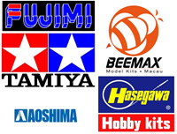 Tamiya/Aoshima/Fujimi & Asian Kits - Road Cars