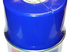 Tamiya TS Raybrig Blue  - 100ml Spray Can