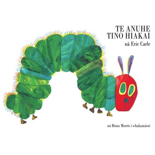 Te Anuhe (PRE-ORDER ONLY)