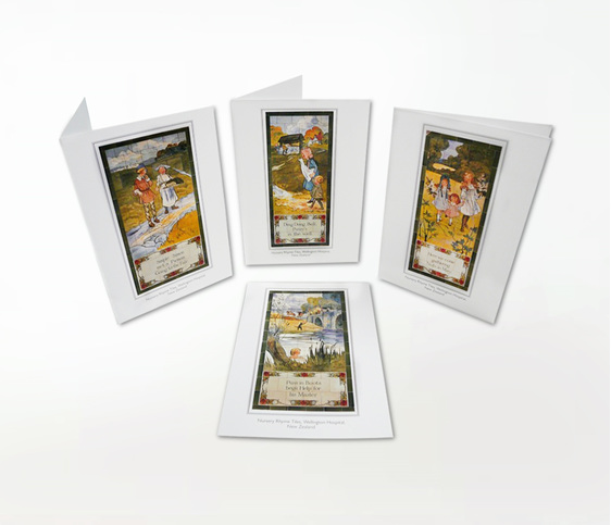 The set of four Royal Doulton Tile Cards