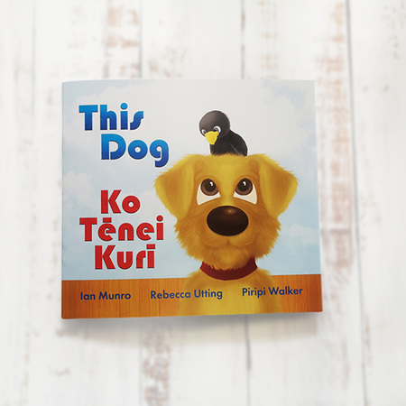 This Dog - Ko Tēnei Kurī