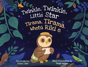 Tirama, Tirama, Whetu Riki e: Twinkle, Twinkle, Little Star