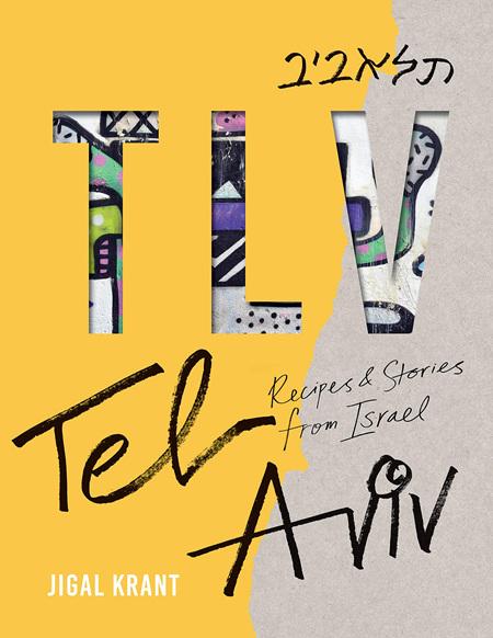 TLV: Tel Aviv