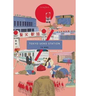 Tokyo Ueno Station (PRE-ORDER ONLY)