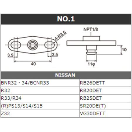 Tomei Fuel Rail Adaptor (Nissan)