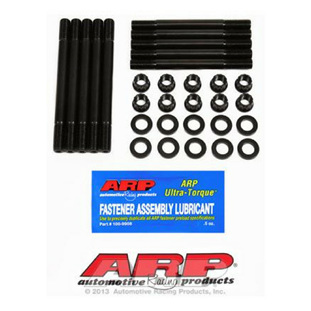 Toyota 4AGE 16V Head Stud Kit